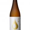 Konishi Hiyashibori (aromatico)